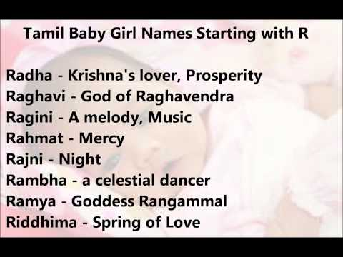Latest Tamil baby girl names starting with R - YouTube