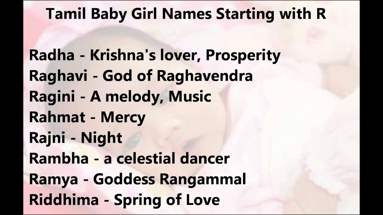 Latest Tamil Baby Girl Names Starting With R Youtube