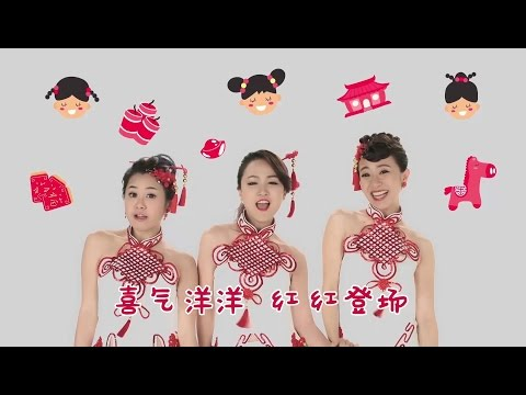 M-Girls 2017 贺岁专辑《过年要红红》Reddish Chinese New Year (Official Trailer)