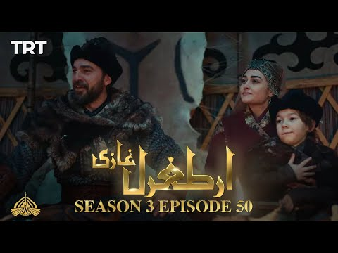 Ertugrul Ghazi Urdu | Episode 50| Season 3