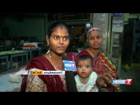 Hotel serves rice with various herbal powders at Salem | News7 Tamil