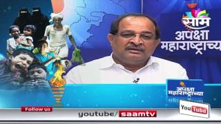 Apeksha Maharashtrachya : Radhakrishna Vikhe Patil on Social Development in Maharashtra