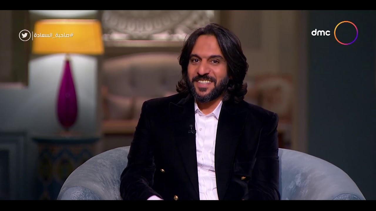 بهاء سلطان لـ صاحبة السعادة: إنتي بجد قربتيني من الناس بصورة أنا مستحقهاش ودا كتير عليا