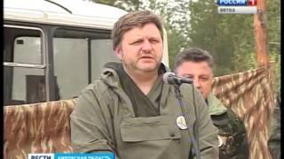 В Кировской области прошла традиционная акция