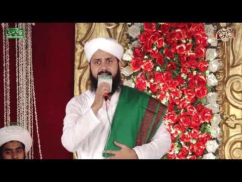 Utho Rindo Piyo | Ghulam Mustafa Qadri | Mahfil e Noor E Mujasam In Mandi Faizabad 2018