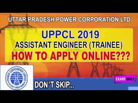 How To Apply UPPCL Online Form 2019 UPPCL AE Vacancy