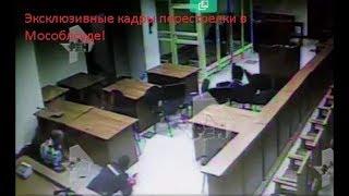 Кадры перестрелки банды ГТА GTA с полицейскими в Мособлсуд
