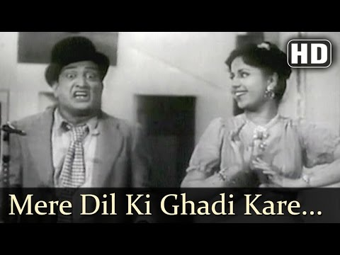 Mere Dil Ki Ghadi Kare Tik Tik Tik | Albela Songs | Bhagwan Dada | Geeta Bali | Lata Mangeshkar