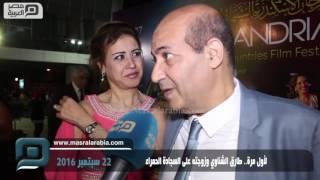 بالفيديو| طارق الشناوي: