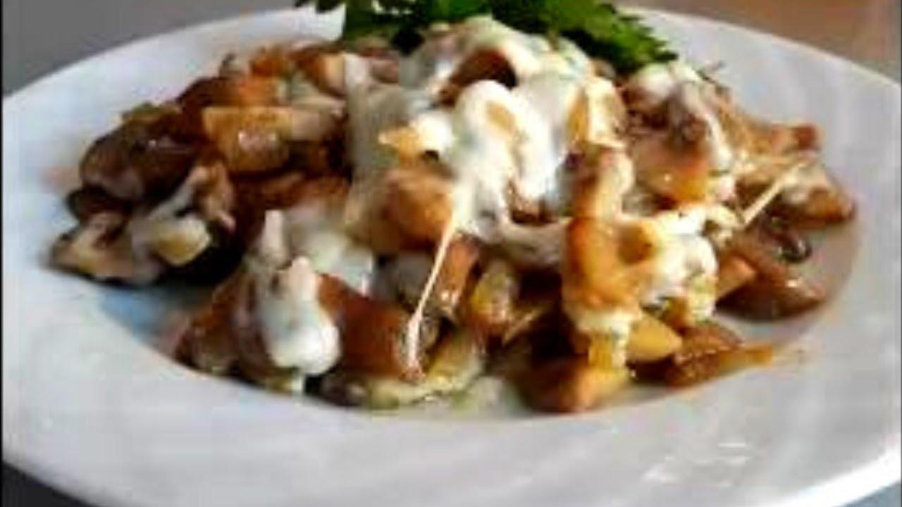 Жареные грибы с луком и сыром. Шампиньоны жареные. - YouTube