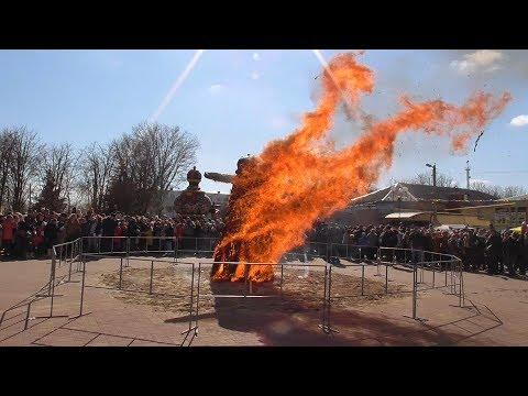 Семикаракорск Масленица Концерт на центральной площади#Встречаем весну!