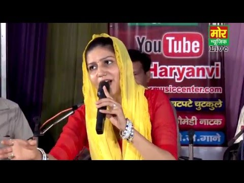 Naya Pataka || Patya Ne Suvav || Sapna New Chatpati Ragni || Mor Music Company