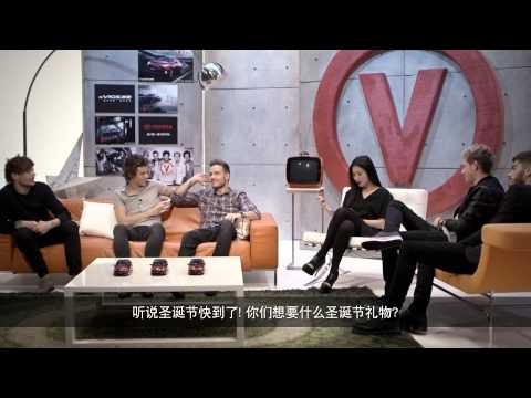 Toyota VIOS One Direction interview full version