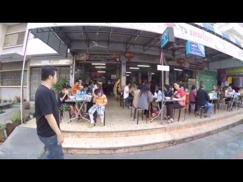 Breakfast shop Khon Kaen Thailand อาหารเช้าจังหวัดขอนแก่น
