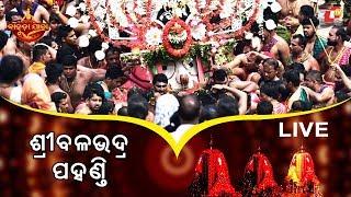 Balabhadra Pahandi - Puri Jagannath Bahuda Yatra LIVE 2018 | Car Festival - Rath Yatra 2018