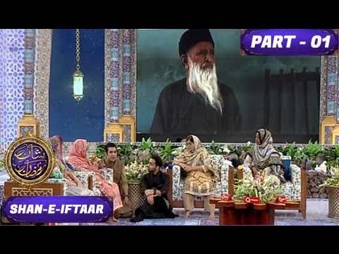 Shan-e-Iftar - Main Hon Abdul Sattar Edhi Main Hon Pakistan - 29th May 2017