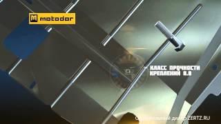 видео Каталог защит картера  MOTODOR