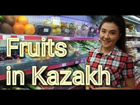 Kazakh Fruit