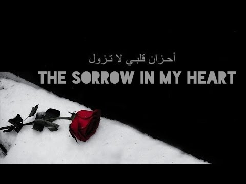 The Sorrow in My Heart || Ahzaan Qalbi || Beautiful Nasheed English Translation || Full HD 1080p