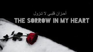 The Sorrow in My Heart || Ahzaan Qalbi || Beautiful Nasheed English Translation || Full HD 1080p