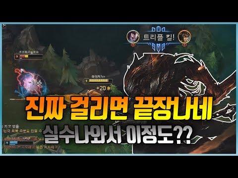 제대로 날라댕기네ㅋㅋ 실수한거 맞나요??(League of legends Korea Challenger Yasuo !) thumbnail