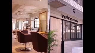 上石神井の美容室 voice truth 上石神井店の求人情報