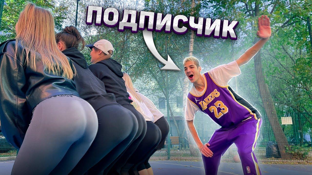 ПАРНИ vs ДЕВУШКИ на ЖЁСТКИЕ ШЛЕПКИ по ПОПЕ !!! *с подписчиком*