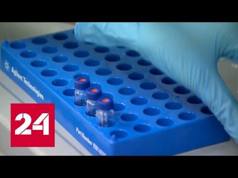 Уральские ученые предложили препарат против коронавируса из Китая - Россия 24