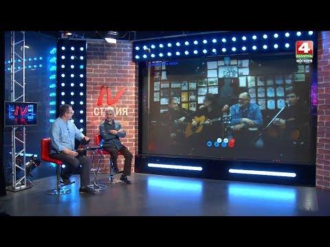 «IV студия»: рок-студии