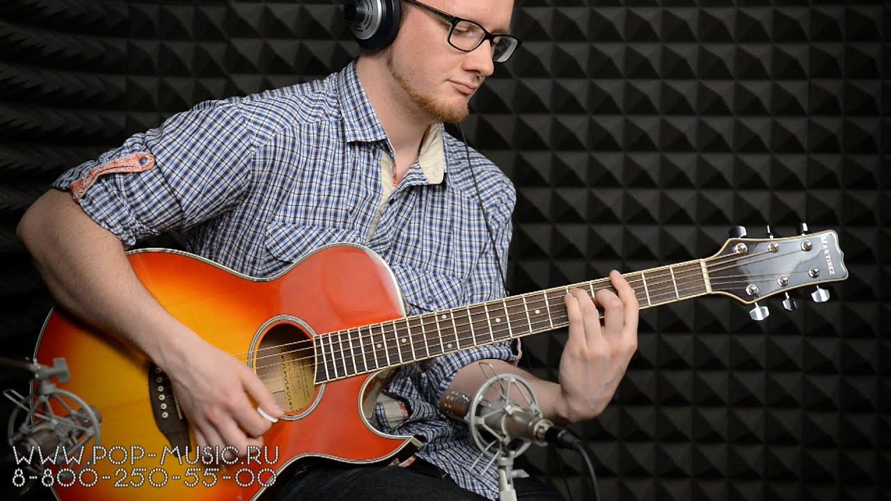 Гитара акустическая martinez faw