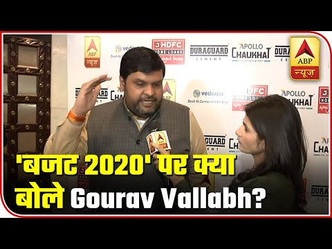 BJP Never Answers How To Achieve 5 Trillion Economy: Gourav Vallabh | ABP News