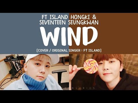 [LYRICS/가사] SEVENTEEN (세븐틴) SEUNGKWAN & FTISLAND HONGKI - WIND [COVER]