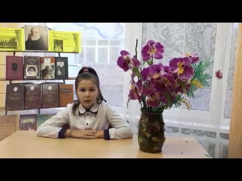 Изображение предпросмотра прочтения – СофияКазанкина читает произведение «Му-Му» И.С.Тургенева