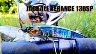 JACKALL RERANGE 130SP Рыбалка на Воблер Ловля Щуки Рыбалка 2020