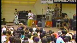 城島Jazz in 20年くらい前のもの.
