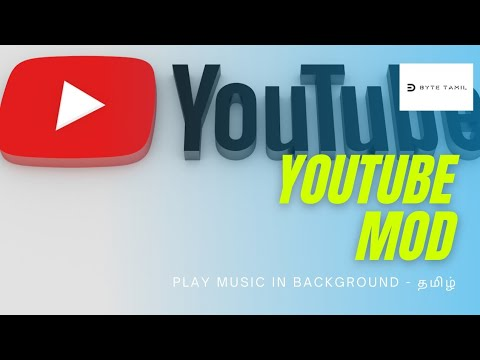 How to play Youtube MUSIC in background | YouTube Vanced | BYTE TAMIL