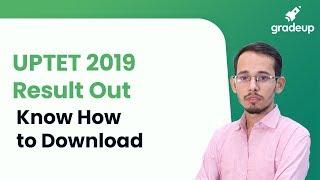 UPTET Result 2019-20 घोषित, यहाँ देखें UPTET कट ऑफ और रिजल्ट लिंक