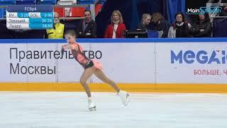 Sofia AKATIEVA Ladies Short Program 18 Moscow Junior Championships 2020 9 4