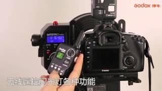 godox ar400 fundamentals hd video