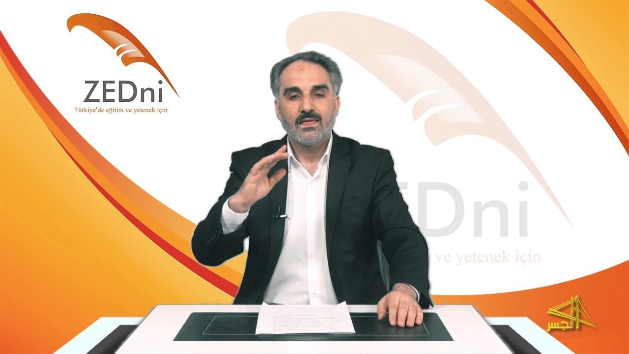 """سلسلة تعليم اللغة التركية مع الدكتور """"محمد زبدية """" الحلقة (22)"""