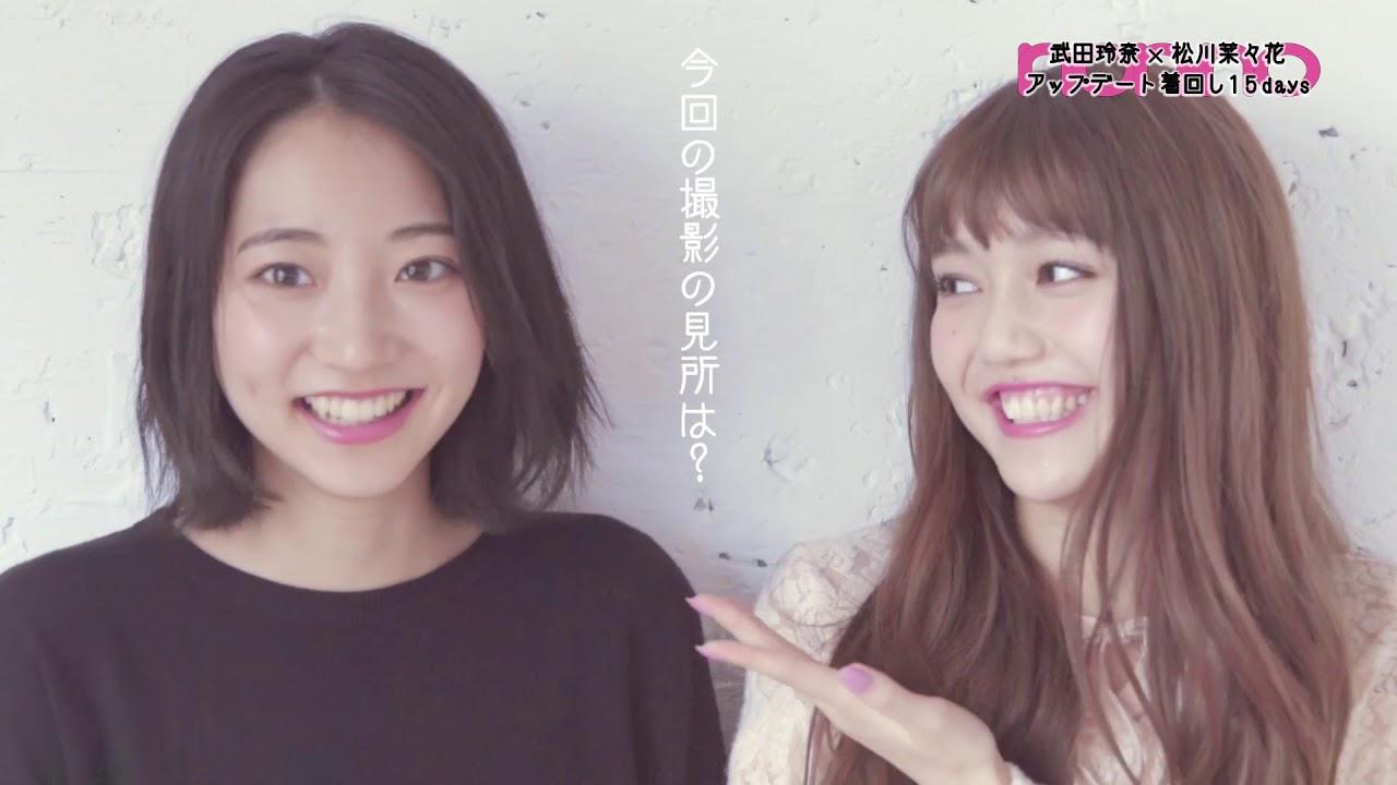 Cm 女優 ノバ