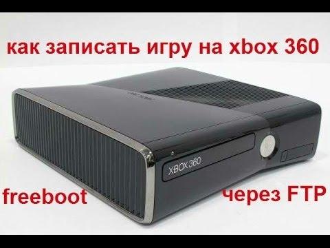 Как записать игру на HDD Xbox 360 FreeBoot. Самый простой способ