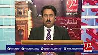 Bakhabar Subh 01-07-2017 - 92NewsHDPlus