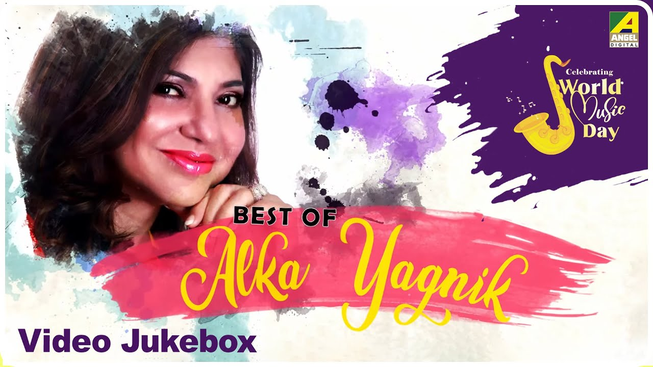 Best of Alka Yagnik | Celebrating World Music Day 2021 | Bengali Movie Songs Video Jukebox
