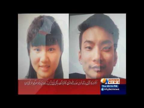 Khyber News Headlines 09:00 PM - 25 May 2017