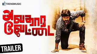 avathara-vettai-tamil-movie-trailer-vr-vinayak-radharavi-power-star-trendmusic