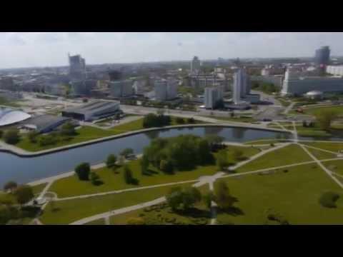 HOTEL-BELARUS Minsk en