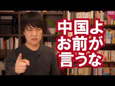 2020/02/26 中国メディアが日韓の対応を批判…いや、お前が言うなよ