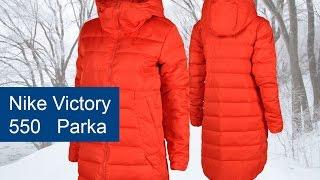 Обзор куртка-пуховик Nike Victory 550 Parka
