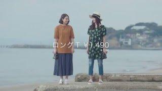 山本美月、高良健吾、波瑠、香椎由宇GU 4篇合集【日本廣告】「GU」是UNI...